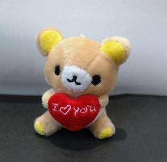 Picture of ST028 - Rilakkuma