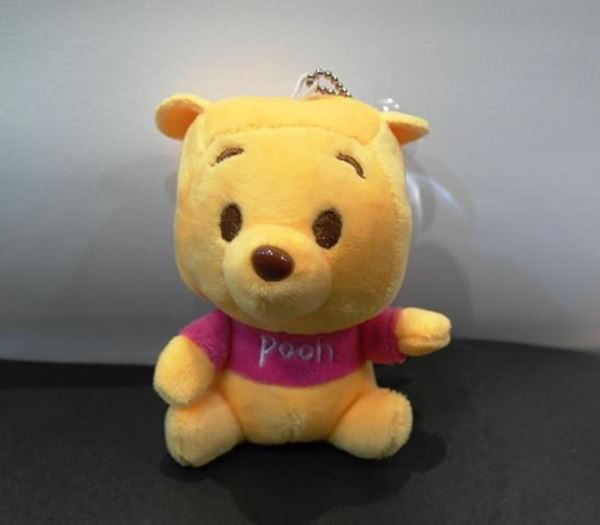Picture of ST029 - Pooh Bear