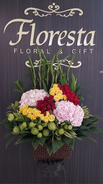 Picture of FB009 - Flower Basket