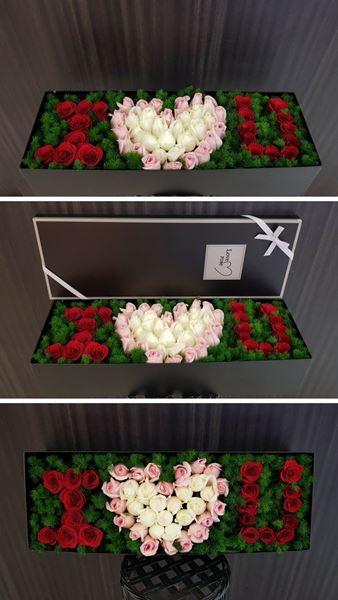 Picture of BA010 - Box Arrangement